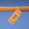 Hand-Held Printer Label Cassettes : SLCT Cable Marker Holder -- SLCT-3YL