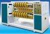 Semi-Automatic Slitter-Rewinder -- BA600