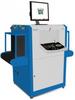 X-ray Screening Device -- HRX 500?