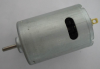 Carbon-Brush Motor -- JRS-540SM-7515