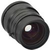 12mm EFL, F/1.4, 1