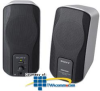 Sony Personal Speakers -- SRS-A205