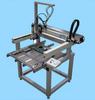 Programmable Cartesian Robot -- RG3030