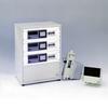 Online Grain Moisture Meter -- PT-2600 - Image