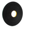 Double Coated Urethane Foam Tape -- 4052 -Image