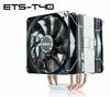 Enermax ETS-T40-TB Side Flow CPU Cooler -- 70813