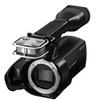 Sony Handycam NEX-VG20 -- NEXVG20