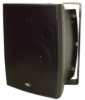 Choice Select 8in Weather Resistant Speakers with Aluminum grill, Black, pair -- CHO6027B