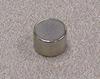 Neodymium Sphere -- MK-0175