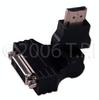 HDMI Male To DVI Female Swivel Adapter -- HDMIM-DVIF-SA