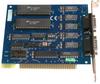 DUOCOM Serial Interface -- 3088