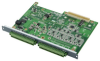 250 KS/s, 16bit, Simultaneous 8-ch Analog input PCI-104 -- ECU-P1706
