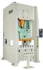 Straight Side Mechanical Press -- SNS1-80