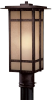 1 Light Post Mount -- RWZY(Minka-Lavery 71195-A357-PL) - Image