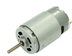 Low Voltage DC Motors -- 20-25 Platform