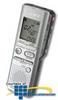 Sony Digital Voice Recorder -- ICD-B100