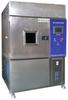 XenonLamp WeatheringTestChamber/Xenon Aging environment TestingEquipment