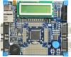 ARM7 Evaluation Board -- MCB2388