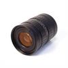 Megapixel Lens -- LENS-50F5-125C