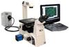 Fluorescence Imaging System -- EasyRatioPro SL200