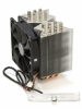 Scythe YASYA New High-End Tower CPU Cooler -- 70252