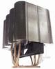 Sunbeam / Tuniq T-120 CPU Cooler -- 23078