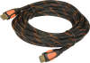 4.5 Meter HDMI Cable -- 8315327 - Image