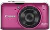 Canon PowerShot SX230 HS 12.1 Megapixel Compact Camera - .. -- 5045B001