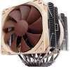 Noctua NH-D14 CPU Cooler - 140x140x25mm, i5, i7, 775, AM2 -- NH-D14