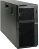 IBM System x 7379E5U 5U Tower Server - 1 x Xeon E5620 2.4.. -- 7379E5U