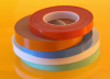 Uncoated Abrasive Belt Splicing Tape -- T1886
