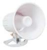 Horn Speaker, Siren & Alarm -- FBHS133150