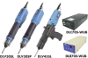 Work-Piece Friendly Electric Screwdrivers -- 30 / 45 IKU Series