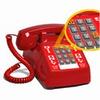 Asimitel 2500 SD-911 Pandu 911 (desk) - Image