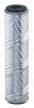 Filter Cartridge,Pleated,0.5Micron,7GPM -- 6PAU8