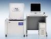Viva View FL Incubator Microscope - Image