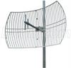 824-960 MHz 15 dBi Die-cast Grid Antenna -- HG8915EG