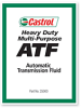 HD Multi-Purpose ATF -- 250047