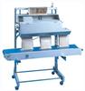 Vertical Medical Bandsealer -- 555 MED