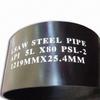 Steel Pipe -- LD-001-PP13