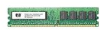 HP memory - 8 GB - FB-DIMM 240-pin - DDR II -- GM112AA