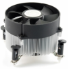 Evercool NI01-9525EP Socket LGA 1156 CPU Cooler -- 12755