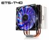 Enermax ETS-T40-VD Side Flow CPU Cooler -- 70811