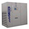 Oil-Injected Rotary Screw Air Compressor -- HSC 315