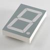LED Display - Thru-hole -- LDS-CD17RI-USB