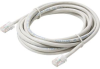 Steren 5' Gray CAT5e UTP Patch Cord -- 308-505GY