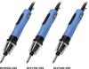 Work-Piece Friendly Electric Screwdrivers -- 02 / 12 / 16 CKE Series