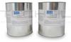 BJB TC1630 Ultracast Polyurethane 20lb Kit -- BJPU14730
