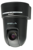 Network IP Security Camera -- SNC-RX550N/B