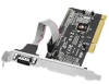 SIIG DP 1-Port RS232 Serial PCI with 16550 UART -- JJ-P01311-S1